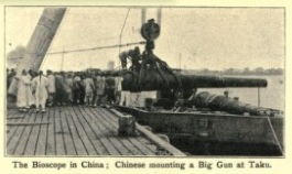 The Bioscope in China: Chinese mounting a big gun at Taku